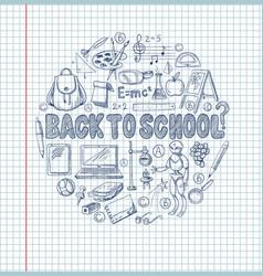 banner with school supplies vector image