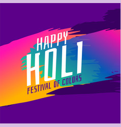 Indian happy holi festival greeting background vector