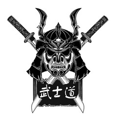 New samurai 0004 vector