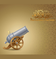 Ramadan background with cannon vector