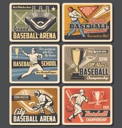 baseball sport arena grand cup tournament vector image