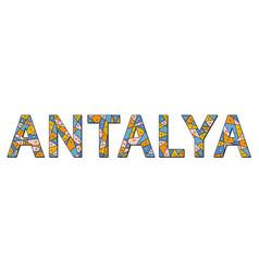 Antalya mosaic isolated inscription vector