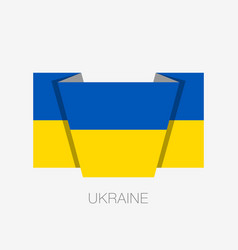 flag of ukraine flat icon waving flag with vector image