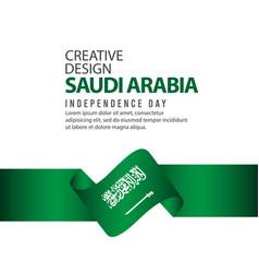 Saudi arabia independence day celebration vector