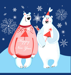 christmas bright card with two bears and a mouse vector image