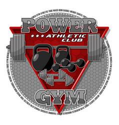Emblem of the gym vector