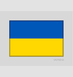 Flag of ukraine national ensign with country name vector