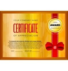 Golden certificate design vector image