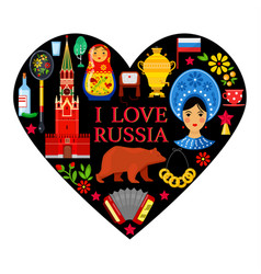 Russian attributes in shape heart vector