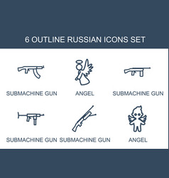 6 russian icons vector