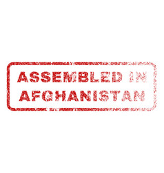 assembled in afghanistan rubber stamp vector image