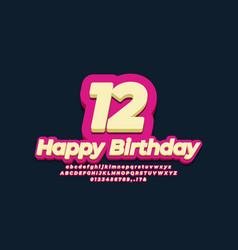 Number twelve year celebration birthday font 3d vector