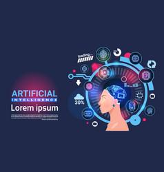 artificial intelligence female head cyber brain vector image