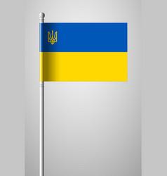 Flag of ukraine with trident national flag on vector