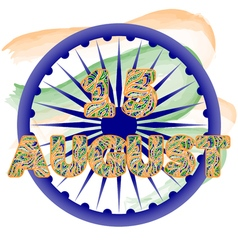 Independence Day of India Concept with vector