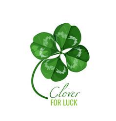 legend flower four leaf clover for luck cartoon vector image