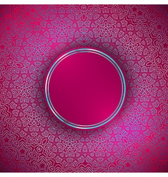 Round Abstract Frame vector image