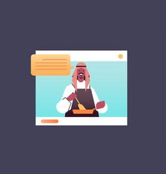 Arab man preparing new recipe chef in web browser vector