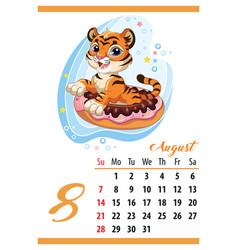 Cute tiger wall calendar august template 2022 vector