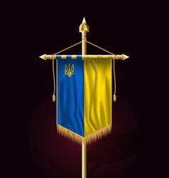 Flag of ukraine with trident festive vertical vector