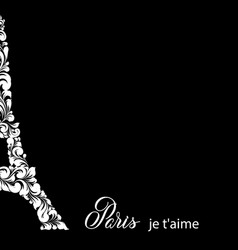 fragment of the eiffel tower on a black background vector image