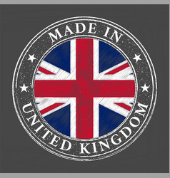 Made in united kingdom template vector