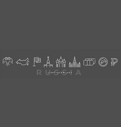 russia line icon set business money isolated vector image