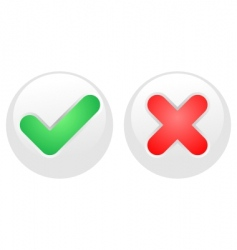 yes-no white buttons vector image