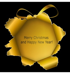 Abstract golden Xmas ball vector image vector image