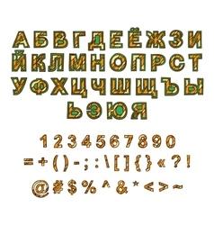 decorative Russian alphabet hand-drawn vector image