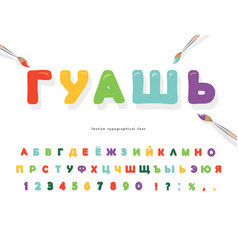gouache paint cyrillic font for kids design vector image