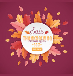 happy thanksgiving holiday typography poster vector image