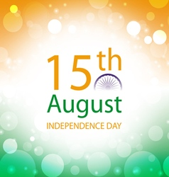 Independence Day India 15th August banner vector