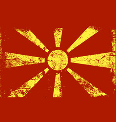 grunge flag series - macedonia vector image