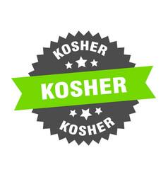 Kosher sign kosher green-black circular band label vector