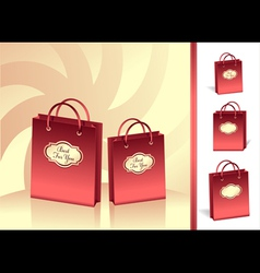 Gift packages best for you vector image