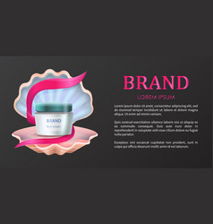 brand face cream with text vector image vector image
