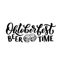 oktoberfest logotype beer festival vector image
