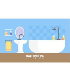 Modern bathroom interior design icon vector