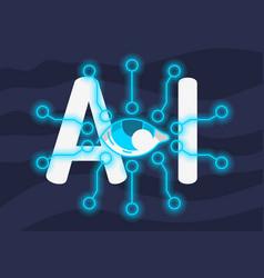 artificial intelligence themed neon light design vector image