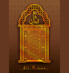 eid mubarak happy eid greetings with arabic vector image