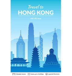 hong kong famous city scape vector image