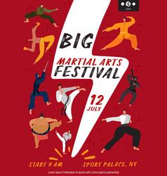 Martial arts festival poster vector