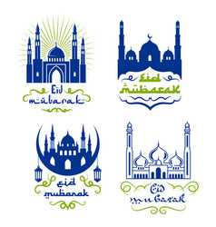 ramadan kareem greetings isolated icon set design vector image