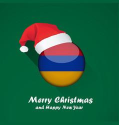 Flag armenia merry christmas and happy new vector