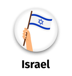 Israel flag in hand round icon vector