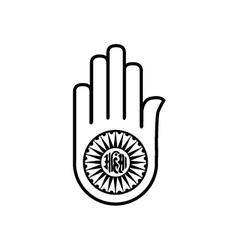 Symbol of Jainism- Ahimsa vector