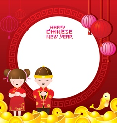 Chinese New Year Frame with Kids vector image
