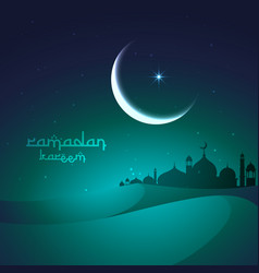 Ramadan greeting with sand dunes and mosque vector