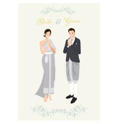 Thai couple in traditional light blue-grey dark vector